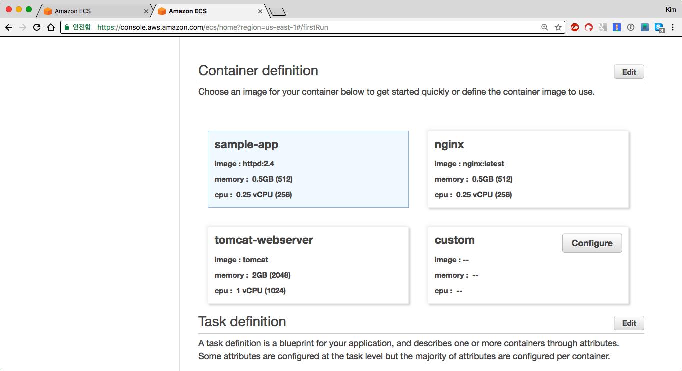 먼저 미리 정의된 컨테이너 정의(Container Definition) 중 하나를 선택합니다