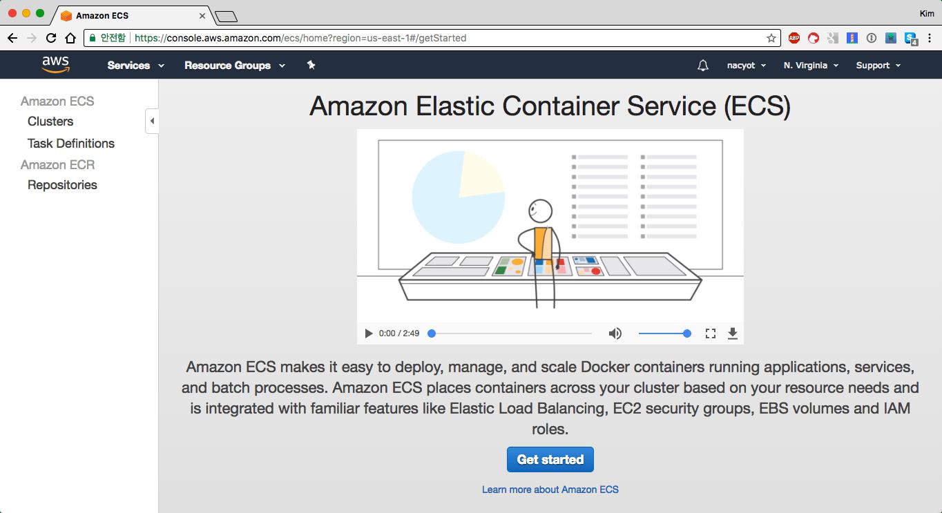 아마존 ECS 웹콘솔