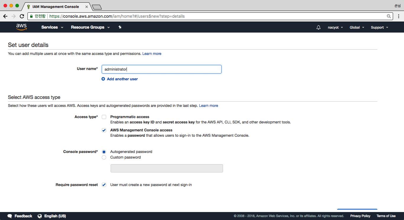 IAM 사용자 생성 1단계: 이름과 사용자 타입