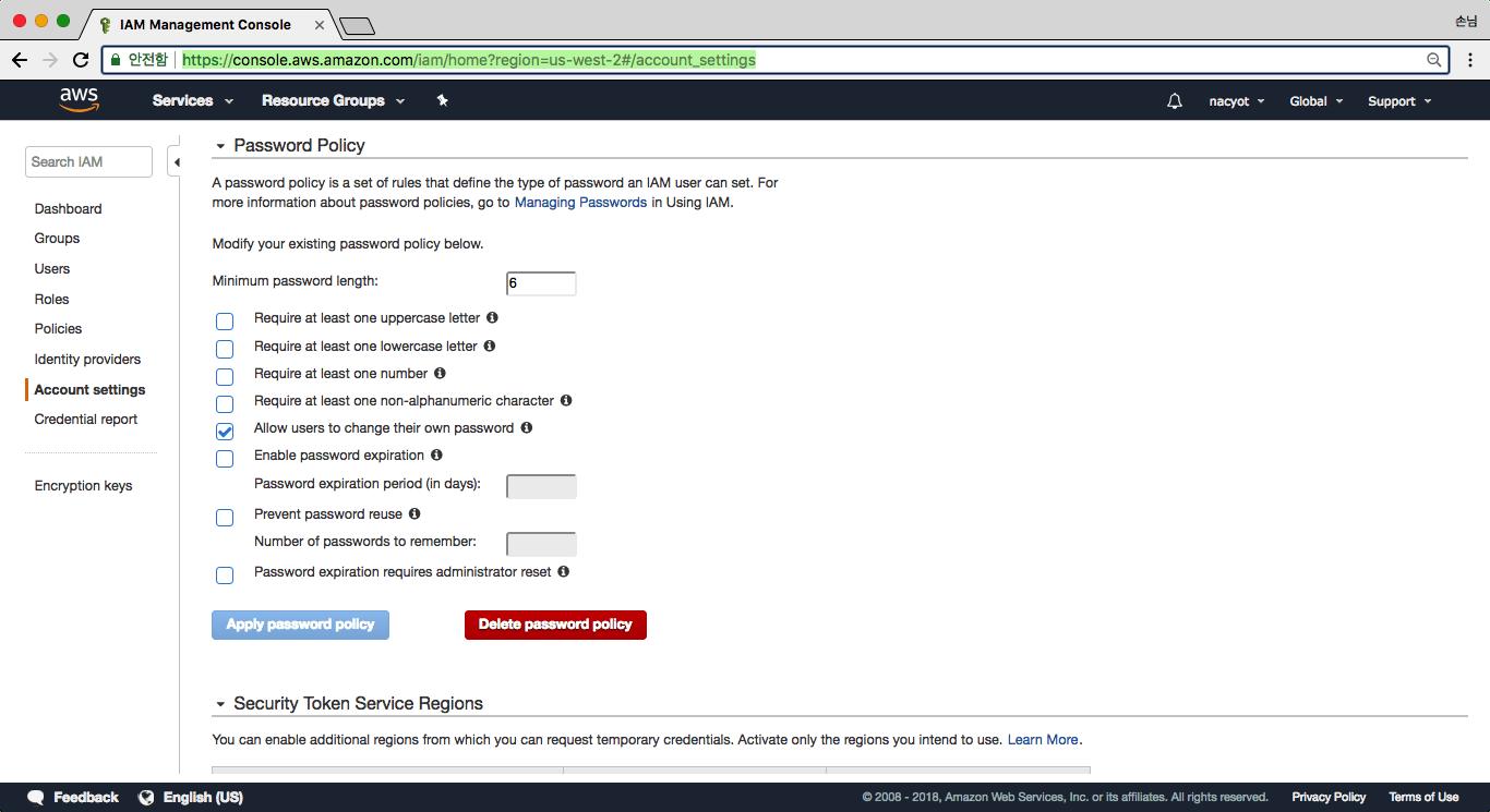 비밀번호 정책 관리 페이지