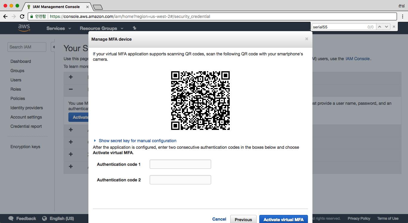 MFA 등록을 위한 QR 코드 스캔