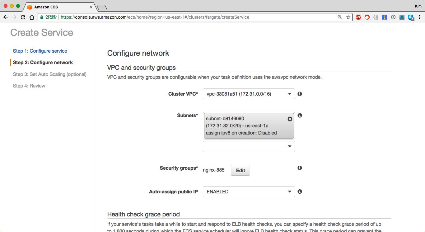 두 번째 단계: 네트워크 관련 옵션을 지정합니다